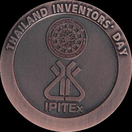 Brązowy medal - 2