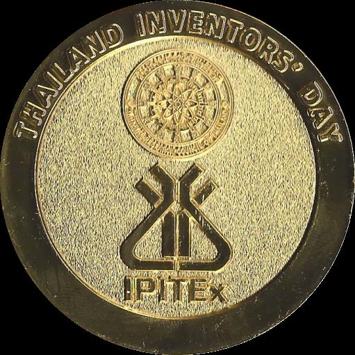 Złoty medal - 12