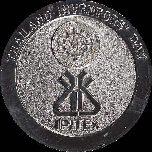 Srebrny medal - 7