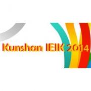 IEKI Kunshan 2014